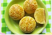 【半岛奶黄酥皮月饼】的做法