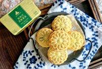 #奈特兰草饲营养美味#奶香酥皮枣肉饼的做法