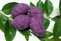 奶酪紫薯球——紫薯仔的做法