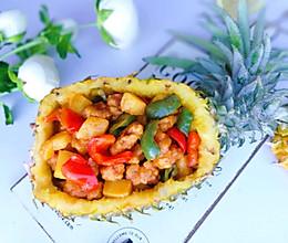 菠萝咕噜肉#春天肉菜这样吃#的做法