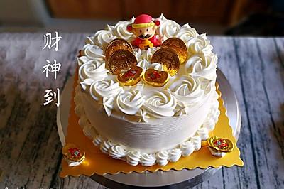 人见人爱的小财神奶油蛋糕--(含戚风蛋糕详细做法)