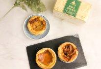 #奈特兰草饲营养美味#开酥失败的葡式蛋挞(适合新手)的做法