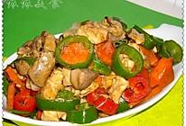 青红椒圈炒鸡丁的做法