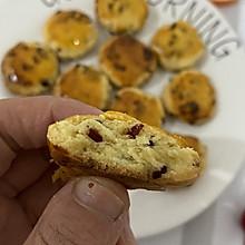 #安佳食力召集,力挺新一年#蔓越莓奶酥