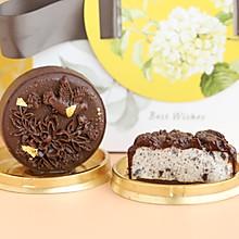 巧克力冰淇淋月饼