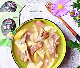 #春日时令,美味尝鲜#火腿春笋大骨汤的做法