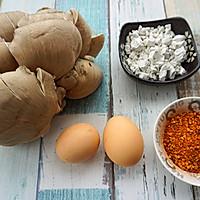 原味香酥平菇的做法图解1