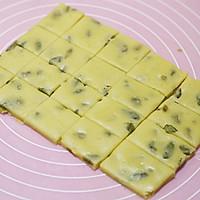 葡萄奶酥(超酥香的饼干)的做法图解9
