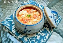 【10分钟懒人菜】番茄豆腐鸡蛋羹的做法