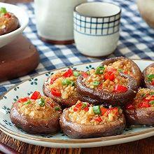 日食记   蒜蓉烤香菇