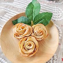 玫瑰苹果卷#长帝烘焙节#刚柔阁