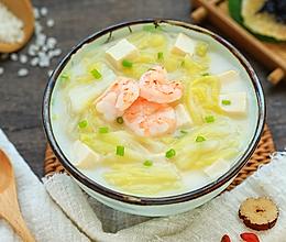 奶白菜汤的做法