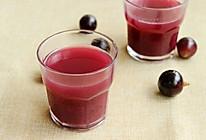 自制葡萄汁的做法