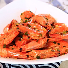 妈妈牌红烧大虾—迷迭香