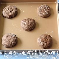 黑眼豆豆面包#2016松下大师赛(北京赛区)#的做法图解9