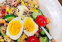 #321沙拉日#低脂低卡的藜麦果蔬沙拉,随心所欲零负担的做法