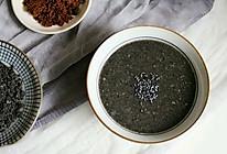 醇香核桃黑芝麻糊#柏翠辅食节-辅食添加#的做法