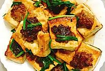煎醃豆腐的做法