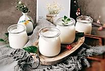 #洗手作羹汤#自制原味酸奶的做法
