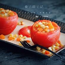 松仁玉米番茄盅#我买新鲜味#