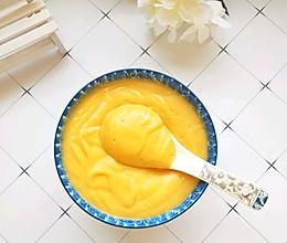 消灭家里剩余地瓜简单好喝的红薯拿铁的做法