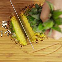 泰式菠萝饭,我就要被你宠溺。的做法图解2