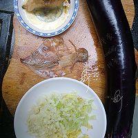 咸鱼茄子煲的做法图解1