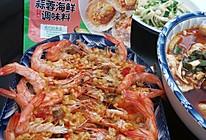 #饕餮美味视觉盛宴#金剁椒蒜蓉粉丝开边虾的做法