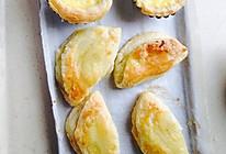 蛋挞皮or蛋挞液or榴莲酥的做法