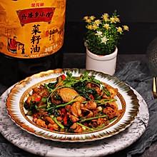 农家小炒鸡 #金龙鱼外皮乡小榨菜籽油 外婆的食光机#