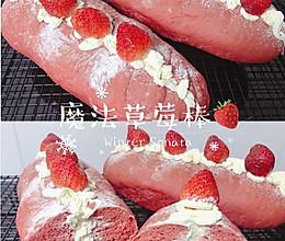 魔法草莓棒 颜值爆表巨好吃 满满少女心的做法