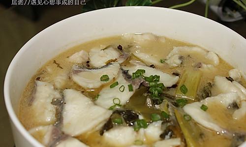 家庭版酸菜鱼的做法