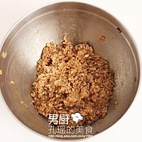 香菇烧麦的做法图解9