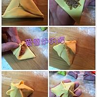 花式饺子--饺子的35种包法的做法图解34