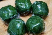 艾草青团——两种馅料的做法
