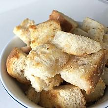 快手罪恶自制小零食【黄油炒面包小方】