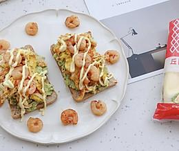 #丘比三明治#牛油果鸡蛋虾仁开放吐司的做法