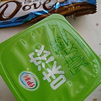 水果巧克力奶昔的做法图解2