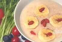 香蕉燕麦粥的做法