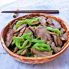 猪舌炒青椒#麦子厨房#美食锅
