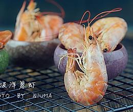 胡椒洋葱虾#美的微波炉菜谱#的做法