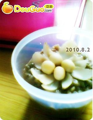 莲子百合绿豆沙的做法