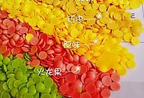 果蔬蛋黄溶豆的做法
