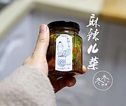 #硬核菜谱制作人#超燃下饭菜|麻辣儿菜的做法