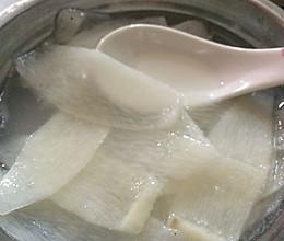 淮山糖水的做法