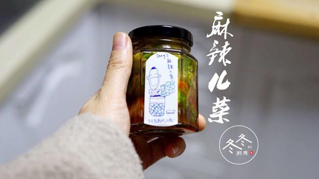#硬核菜谱制作人#超燃下饭菜 麻辣儿菜的做法