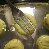 【牛奶饼干】下午茶甜点的做法图解6