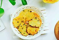 #合理膳食 营养健康进家庭#葱香土豆饼的做法