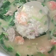 砂锅排骨鲜虾粥