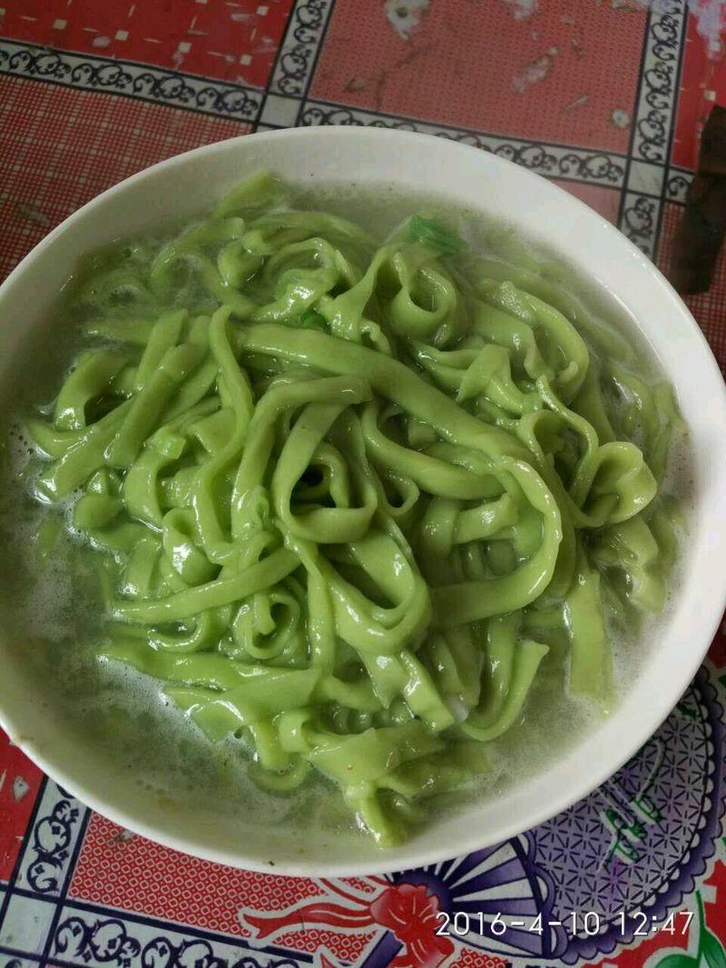 青汁面条的做法 菜谱 豆果美食